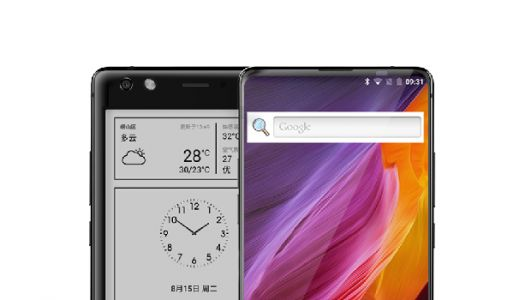 AllCall MIX2 to Come with a Secondary E-Ink Display