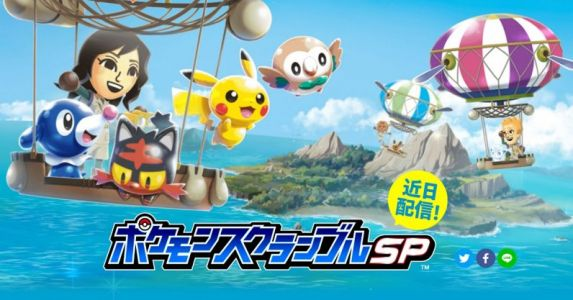 Nintendo reveals surprise new Pokemon mobile game