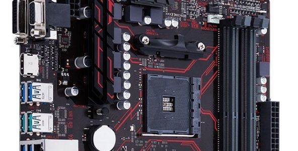 AMD are sending out free processors to fix Ryzen Vega motherboard issues