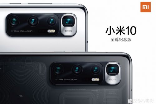 Xiaomi Mi 10 Ultra's 120x lens: How will this quad camera system offer so much zoom?