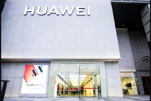 Huawei opens its first authorized store plus in NW China