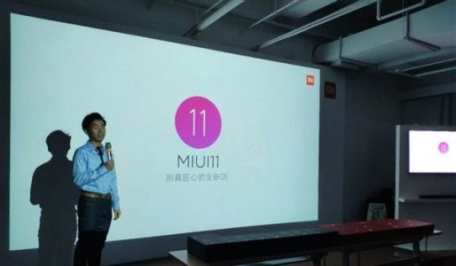 Lei Jun: MIUI 11 UI design will definitely be better
