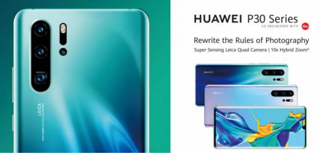 Huawei leaks P30 camera details before its own reveal next week