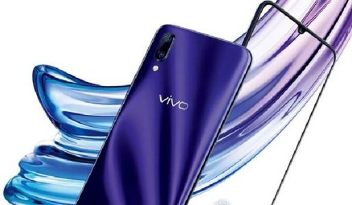 Vivo X23 with Aurora Glass design, in-display fingerprint sensor officially listed