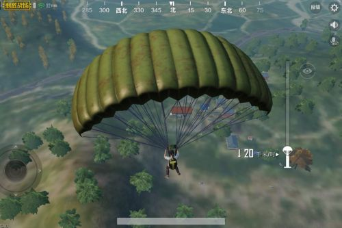 PUBG mobile has as many players as Fortnite