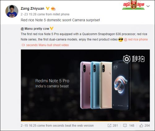 Xiaomi Redmi Note 5 Coming To China With Enhanced Cameras