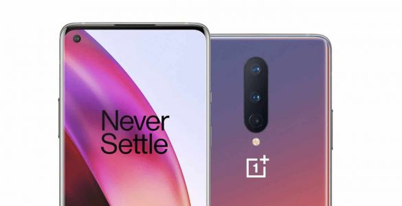 These are the prices of the OnePlus 8 series and you may not like them