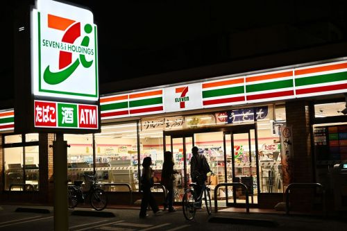 7-Eleven Japan shut down its mobile payment app after hackers stole $500,000 from users