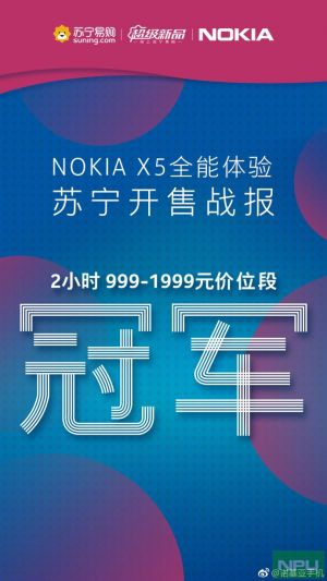 Nokia X5 becomes top-seller at Suning on its debut