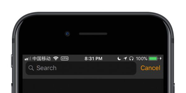 IOS 11 will annoy the hell out of design nerds