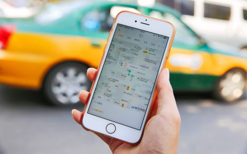 Booking.com owner backs Chinese Uber rival Didi with $500m