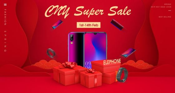 Last few days remaining for the ELEPHONE chinese New year sale