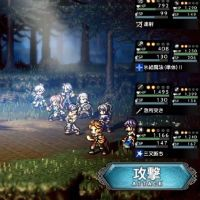 Octopath Traveler shipped 1.5 million copies, has a mobile prequel on the way