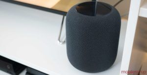 Latest iOS 12 developer beta confirms Apple's HomePod will soon be able to make phone calls