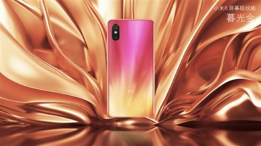 Xiaomi Mi 8 Youth Edition Officially Unveiled at Starting 1399 Yuan