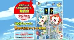 There may be a new Yo-kai Watch smartphone title on the way and we really hope it's not another 'GO' game