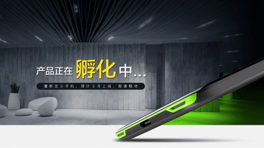 Xiaomi's first gaming-centric 'Blackshark' phone spotted on AnTuTu Benchmark
