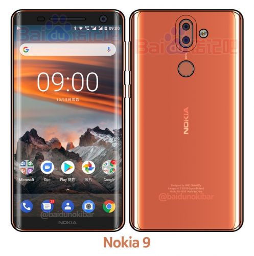 Nokia 9 Display Panel leaks now claiming a different display size