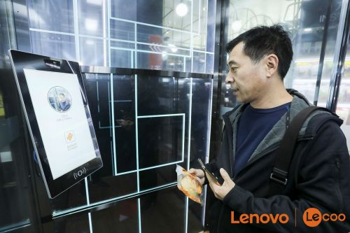 Lenovo opened a cashier-less store in Beijing