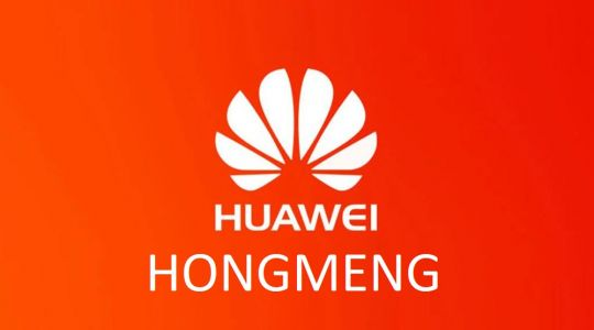 Huawei confirms: HongMeng OS was not designed for smartphones