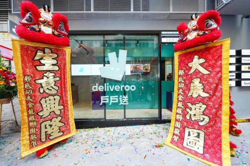 Food delivery app Deliveroo opens its first brick-and-mortar restaurant in Hong Kong