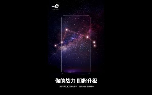 ASUS ROG Phone 4 or 5 design could have some big changes