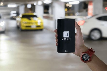 Uber Outs Real-Time Rider Location Sharing And More Features