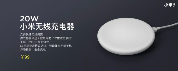 Xiaomi Mall Apologizes For Out Of Stock Status of Xiaomi 20W Wireless Charger