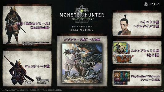 Monster Hunter World Release Date Revealed
