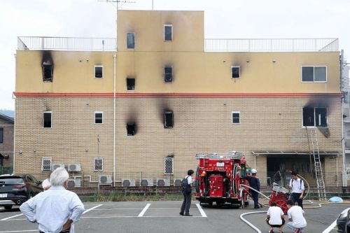 Apparent arson attack devastates Kyoto Animation anime studio with many feared dead
