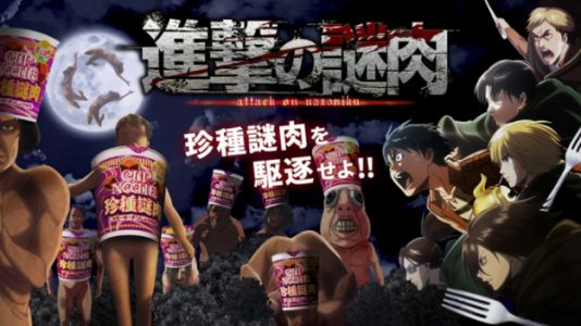 Nissin Foods and Attack on Titan Team Up For Bizarre Noodle Commercial