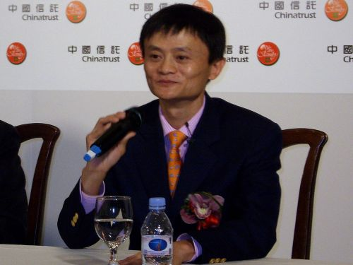 Jack Ma Officially Steps Down As Alibaba Chairman On His 55th Birthday