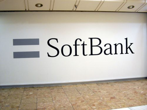 SoftBank's $100B Vision Fund could get more capital from the Middle East