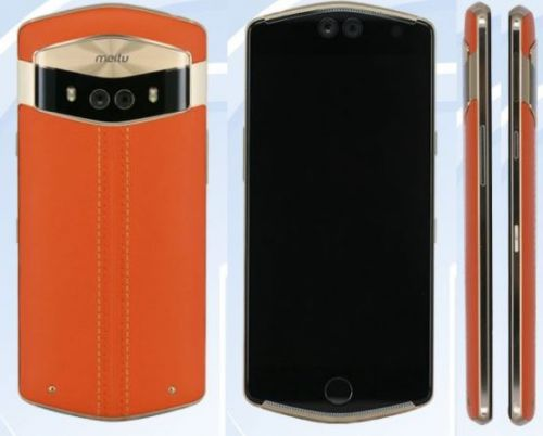Meitu V6 Quad Camera Phone Gets Certified by TENAA