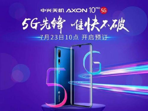 ZTE Axon 10 Pro 5G Will Open Appointment On July 23
