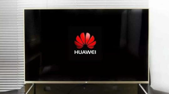 Huawei PC monitors rumoured to be in the pipeline