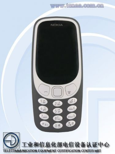 Nokia 3310 4G has passed Bluetooth certification before official launch
