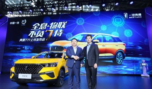 XiaoAi to be used as voice assistant in cars