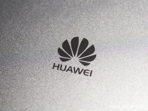 Huawei has a secret research lab at its HQ in China