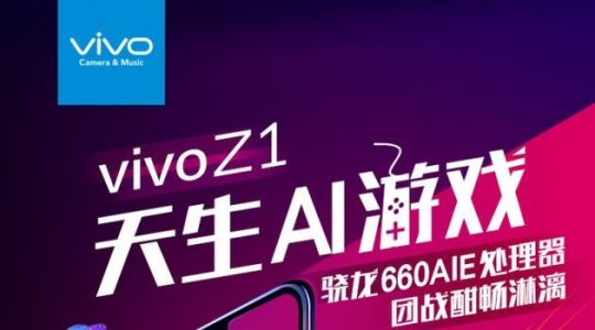 VIVO Z1 With Snapdragon 660 AIE To Go On Pre-Sale Tomorrow