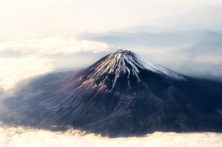 Hikers missing on Mount Fuji could soon find a drone buzzing above their head