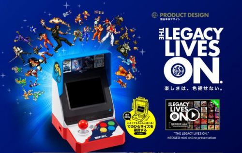 NEOGEO mini launch what you need to know