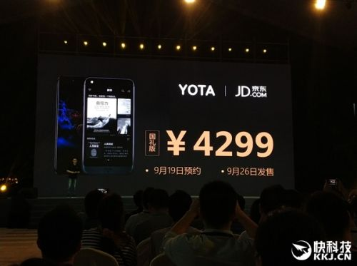 YotaPhone 3 Revealed in China With World's First HD E-ink Display