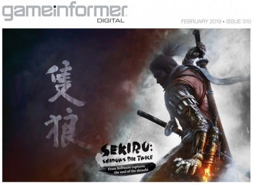 The Sekiro: Shadows Die Twice Digital Issue Is Now Live