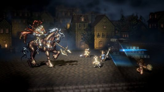 Try the gorgeous RPG 'Project Octopath Traveler' tonight on Switch