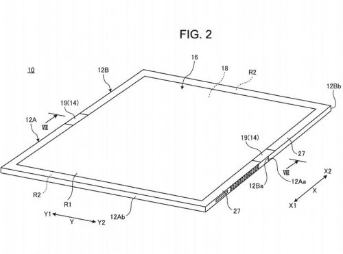 Lenovo patent shows off another foldable display concept