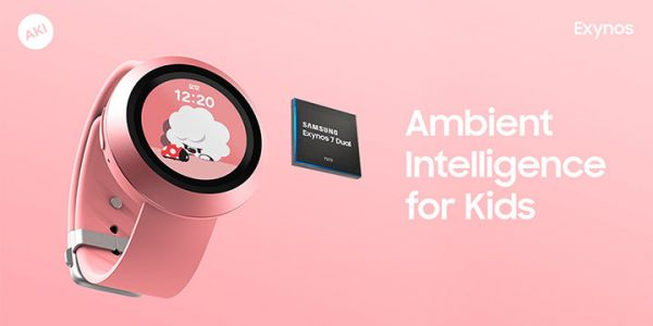 Kids' Smartwatch AKI Uses Samsung Exynos 7 Dual Chip