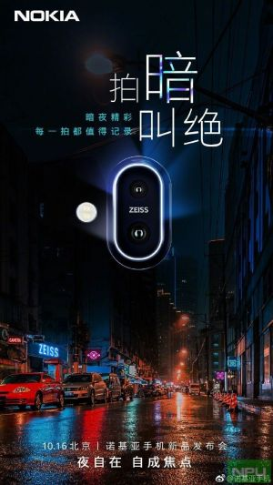 Nokia 7.1 Plus China launch date teased with Zeiss Dual-Cam & an imaging sample