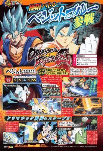 Vegito V-Jump scans surface for Dragon Ball FighterZ, alongside Dramatic Finish details