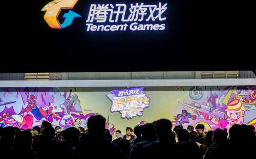 Tencent profit jumps 30pc despite Chinese crack-down on gaming